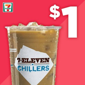 7 eleven iced coffee wednesdays