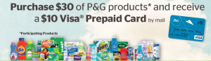 P&g BACK TO SCHOOL REBATE