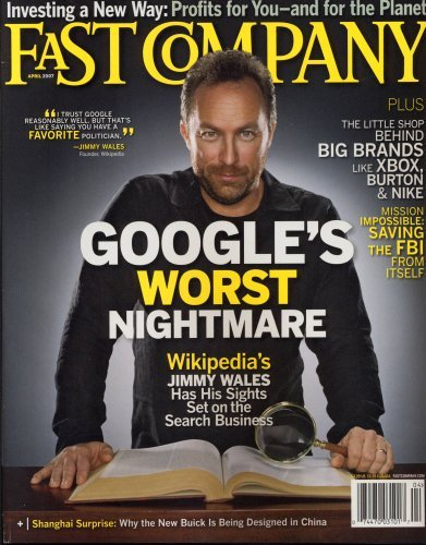 fast company magazine subscription deal 1 year for stretching a buck stretching a buck. Black Bedroom Furniture Sets. Home Design Ideas
