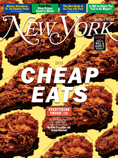 About New York Magazine. New York Magazine: This magazine is edited for those interested in critical examination of news, style, contemporary ideas and trends. It regularly deals with politics, business, literature, the fine arts, entertainment, home furnishings, food, wine and fashion.