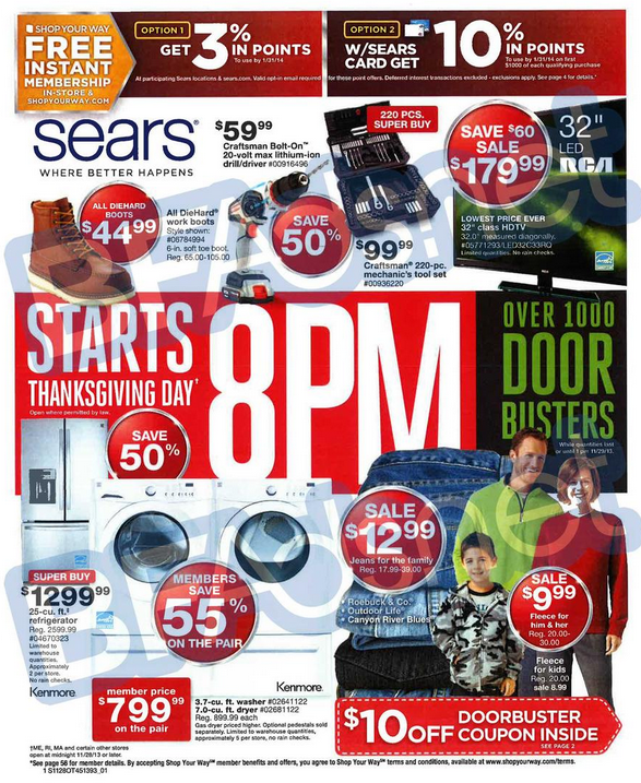 sears black friday ad scan image