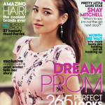 Thumbnail image for Teen Vogue Magazine Subscription Deal   1 Year for $4.99