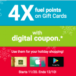 Thumbnail image for Earn 4X Fuel Points on Gift Card Purchases at Kroger, for a Limited Time!